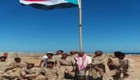وثيقة تكشف تماهي قائد اللواء الأول مشاه بحري في سقطرى مع مليشيات الإمارات ..