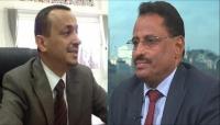 مصدر حكومي: 5 وزراء ينوون تقديم استقالتهم من حكومة معين عبدالملك
