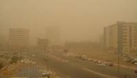 مركز الأرصاد يحذّر من موجه غبار في المهرة ومحافظات أخرى