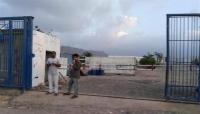 مليشيا الاحتلال الإماراتي في سقطرى تغلق محطة محروقات بالجزيرة