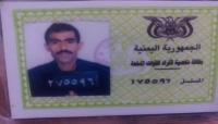 قوات الإحتلال السعودي تختطف جندي يمني في الغيظة وترحلة للرياض