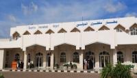 مليشيا الانتقالي تمنع لجنة سعودية من مغادرة مطار سقطرى