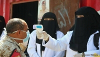 رويترز: كورونا الذي أذل دولا ثرية مازال لغزا في اليمن