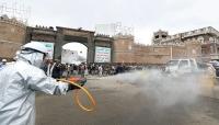 اليمن: من لم يمت بالحرب لقي حتفه بكورونا متلازمة الأزمات المتلاحقة