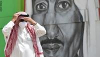 السعودية تسجل أعلى إحصائية يومية منذ تفشي فيروس كورونا