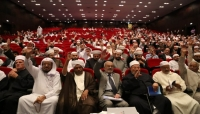علماء المسلمين: الأمة تعاني من 3 جوائح غير كورونا