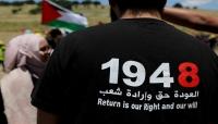 النكبة في ظل كورونا.. 72 عاماً على سقوط فلسطين، كيف جاءت الذكرى هذه المرة؟