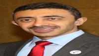 إغتيال الشيخ عبدالله بن زايد .. والامارات ترد