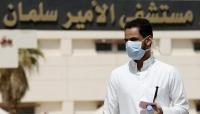 """""""كورونا في السعودية"""".. تسجيل أعلى معدل للإصابات والوفيات اليومية لليوم الثالث"""