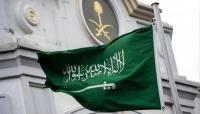 """""""381"""" شركة تعلن افلاسها في السعودية"""