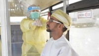 سلطنة عمان تعلن تسجل 3 وفيات و739 إصابة بكورونا