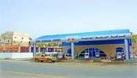 مصادر : شركة النفط بـ«عدن» تعتزم رفع أسعار الوقود خلال الايام القادمة