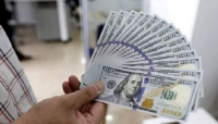 آخر تطورات سعر صرف الدولار في اليمن اليوم؟!