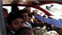 """مجموعة """"فيسبوك"""" اليمن بيوت عزاء بضحايا كورونا"""