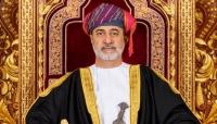 سلطان عمان يصدر مرسومين ساميين