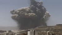 """""""مليارات الحزم"""" (1): كم أحرق ابن سلمان من أموال في اليمن؟"""