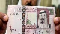 «ستراتفور»: السعودية ستضطر لتخفيض عملتها مقابل الدولار خلال 5 سنوات