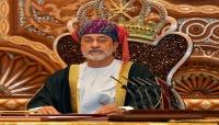 التلفزيون الرسمي يعلن عن مرسوم جديد لسلطان عمان هيثم بن طارق
