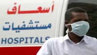 لجنة الطوارئ: عدد إصابات كورونا في اليمن ارتفع إلى 469 و111 حالة وفاة