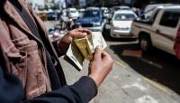 أزمة مشتقات نفطية حادة في مناطق سيطرة الحوثيين شمال اليمن