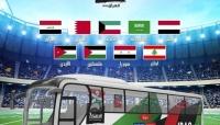 تأجيل بطولة غرب آسيا لكرة القدم  حتى إشعار آخر