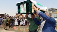 """لماذا استبعدت الأمم المتحدة السعودية والإمارات من """"قائمة العار"""" وأبقت على الحكومة اليمنية؟"""