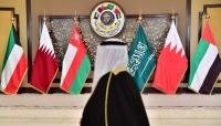 ما هو مستقبل مجلس التعاون الخليجي؟..  إليكم الجواب