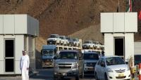 سلطنة عمان تؤكد مقتل مواطن بالرصاص على حدود الإمارات