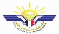 مركز الأرصاد يحذر المواطنين من التعرض لأشعة الشمس