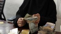 هكذا تسببت السعودية في أكبر أزمة مالية في تاريخ اليمن (تقرير)