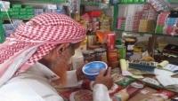 ارتفاع أسعار المواد الغذائية بنسبة 35% في اليمن
