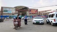 فيروس كورونا: الصين تفرض إغلاقا عاما على نحو 400 ألف شخص في هوبي بعد انتشار الوباء قرب بكين