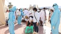 وصول 391 من العالقين اليمنيين في أثيوبيا والإمارات ومصر