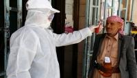 اليمن تسجل 5 وفيات و 26 حالة إصابة جديدة بفيروس كورونا