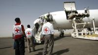 الصليب الأحمر: وزعنا 17 ألف سلة غذائية لنازحي صعدة