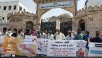 وقفة احتجاجية تندد بقمع الحريات والاخفاء القسري في حضرموت