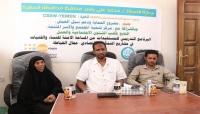 وكيل محافظة المهرة يدشن مشروع حماية ودعم الأسر المنتجة