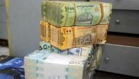 تصاعد الصراع السياسي على بنوك متهالكة في اليمن
