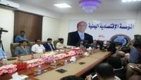 تدشين افتتاح وتشغيل مركز الغسيل الكلوي بمحافظة المهرة اليمنية