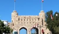 مؤسسة أمريكية: سلطنة عُمان ستنجح في جذب المستثمر الأجنبي