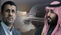 """هل يقبل """"بن سلمان"""" بمبادرة أحمدي نجاد لإنهاء الحرب السعودية على اليمن؟ .. إليكم الجواب"""