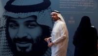 29 مليار دولار عجز.. إيرادات السعودية تتآكل للنصف في الربع الثاني للعام 2020