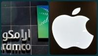 """""""آبل"""" تتخطى """"أرامكو"""" وتصبح أكبر شركة في العالم لفترة وجيزة"""