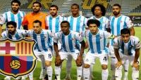 """مفاجأة .. """"برشلونة"""" يبدء إستعدادة لضم مهاجم فريق مصري"""