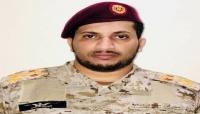 اليمن : قائد ألوية الحماية الرئاسية يرفض تجاهل المقاومة الجنوبية ويدعو لإشراكها في التشكيل الحكومي المقبل