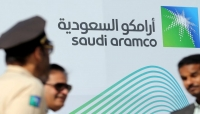 اقتصاد السعودية في خطر .. أرباح أرامكو تتهاوى للنصف والخسائر تفوق التوقعات!