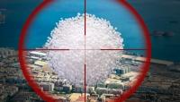 ما حقيقة وجود كميات كبيرة من نترات الأمونيوم في اليمن؟