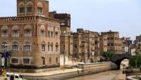معالم اليمن التاريخية.. من يوقف النزيف؟