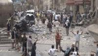 تقرير رقابي: مبيعات الأسلحة الأمريكية للسعودية تسببت بخسائر كبيرة بين المدنيين في اليمن (ترجمة خاصة)