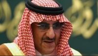 موقع أمريكي : لهذا السبب حياة محمد بن نايف في خطر